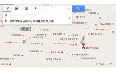 谷(gu)歌地圖標(biao)注